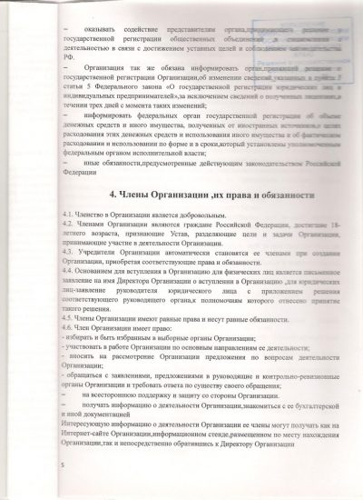 YNwtVOSY_vo